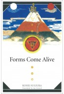 Forms Come Alive
